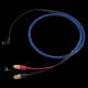 Cardas Clear Phono Cable - kredyt 20x0% + dostawa gratis